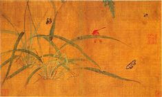 Anthology of Masterpieces, Leaf 9, Wu Ping, Sung dynasty