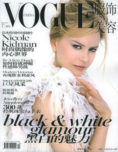 loveisspeed.......: Eyes wide open with her elegance and style...Nicole Kidman