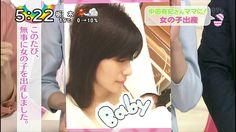 【祝】おはよん中田有紀アナ(42) 女児を出産