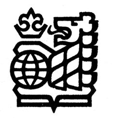 Old bank logo.