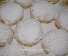 1-DSCN1089 Greek Sweets, Greek Desserts, Greek Recipes, Desert Recipes, Light Recipes, Vegan Desserts, Sweets Recipes, Apple Recipes, My Recipes