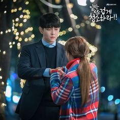 Clean with passion for now (JTBC) Kyun Sang, Best Kdrama, K Beauty, Netflix, Singing, Passion, Cleaning, Couple Photos, Couples