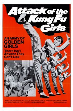 Stephen Chin's kung fu collection (which includes over 800 pieces of memorabilia) will now reside at the Academy of Motion Picture Arts and Sciences' Margaret Herrick Library