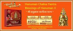 Original shri hanuman chalisa yantra carries full Hanuman Chalisa not just a single verse or shloka. please see inscription image currently appearing on original Hanuman Chalisa Yantra. Order Now Hanuman Chalisa Yantra : www.hanumanchalisayantra.com  and Call now : 09229135024