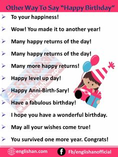 Unique Birthday Wishes, Happy Birthday Best Friend Quotes, Birthday Wishes For Brother, Happy Birthday Funny, Good Vocabulary Words, English Vocabulary, Happy Birthday Text Message, Birthday Captions Instagram, Whatsapp Text