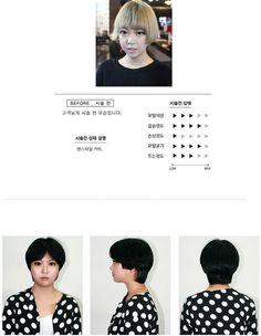 Cute short pixie cut~ Meria Cut  #soonsiki #soonsikihair #hair #haircut #style #short #pixie # korea #women