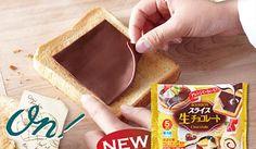 Oui, le chocolat en tranche débarque au Japon ! La marquejaponaise Bourbon a eu l'idée dereprendrele concept du fromage en tranche utilisé pour les ham