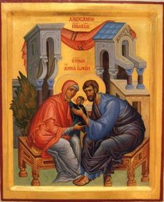 Saint Joachim and Saint Anna with their daughter, the Theotokos (Romanian)