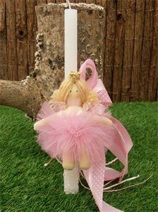 Picture of Λαμπάδες Πασχαλινές πριγκίπισσα