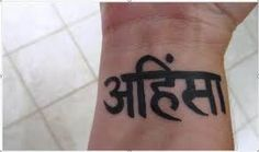 What does sanskrit tattoo mean? We have sanskrit tattoo ideas, designs, symbolism and we explain the meaning behind the tattoo. Text Tattoo, Tattoo Now, Tattoo Script, Tatoo Art, Ahimsa Tattoo, Sanskrit Tattoo, Yoga Tattoos, Body Art Tattoos, Crow Tattoos