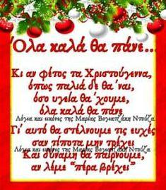 Christmas, Noel, Xmas, Navidad, Natal, Kerst
