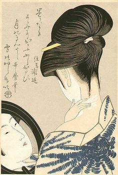 Beautés japonaises au XVIIIe siècle
