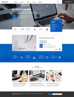 Website Design Layout, Homepage Design, Web Design Trends, Website Design Inspiration, Web Layout, Layout Design, Medical Websites, Interior Design Sketches, Portfolio Web Design