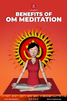 Om is a mantra or vibration. It is usually chanted at the start and end of a yoga session. This mantra has come from Hinduism and Yoga. So this mantra believed to have high spiritual and creative power. But in spite of this, om meditation can be performed by anybody.
