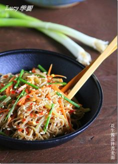 Cool Peanut Soba Noodle. In Chinese, but a quick Google translate will do the job. The blogger has a ton of amazing asian recipes...must check them out.