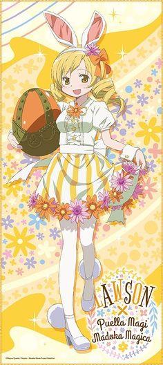 魔法少女まどか☆マギカ:ローソンとイースターコラボ 魔法少女がウサ耳に - 写真特集 - MANTANWEB(まんたんウェブ)