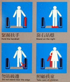 Pior que quem faz um cartaz desse não se dá conta mesmo.   (do excelente http://filipspagnoli.wordpress.com/)