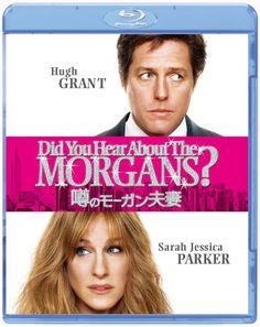 噂のモーガン夫妻 [Blu-ray] ソニー・ピクチャーズエンタテインメント http://www.amazon.co.jp/dp/B003JDVGG2/ref=cm_sw_r_pi_dp_y9FTvb1Q8HHNY