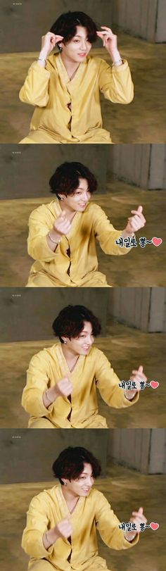 Foto Jungkook, Jhope, Jungkook Oppa, Taehyung, Jung Kook, Jung Hyun, Busan, K Pop, Bts Love