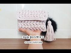 (코바늘 클러치뜨기)-뜰래아/crochet clutch bag かぎ針ばりクラッチ - YouTube