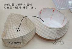 퀼트 벙거지모자 만들기 : 네이버 블로그 Turban Hat, Patch Quilt, Hat Making, Patches, Quilts, Sewing, Hats, Pattern, How To Make