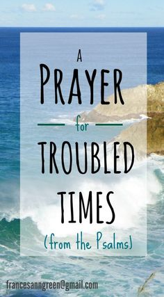 A Prayer for Troubled Times - The GREENhouse Prayer   Peace   Prayer for Peace   God   Jesus   Bible prayer  Faith   Blessed   Scripture   Religion   #prayer #peace #life #prayerforpeach #faith #blessed #scripture #religion Prayer For Stress, Prayer For Peace, Prayer For Family, Prayer Room, God Prayer, Power Of Prayer, Daily Prayer, Prayers For Hope, Prayers For Strength