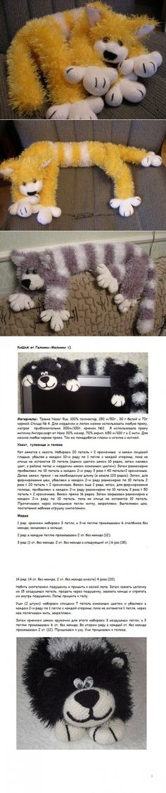 Вязаный кот спицами из пряжи травка | Марья Искусница Amigurumi Patterns, Crochet Patterns, Knitted Animals, Knitting For Kids, Crochet Toys, Handicraft, Origami, Teddy Bear, Pillows