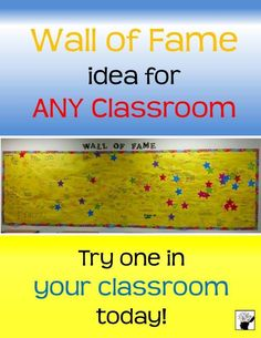 Wall of Fame idea for ANY classroom!