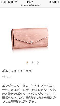 ヴィトン財布