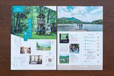 立科Worktrip【チラシ制作】 | 株式会社フィールドデザイン Page Layout Design, Magazine Layout Design, Design Design, Corporate Brochure Design, Branding Design, Brochure Layout, Identity Branding, Brochure Template, Visual Identity