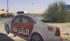 Watch: How UAE police use a fake…