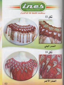 Inés Especial Crochet - Alejandra Tejedora - Picasa Web Albums