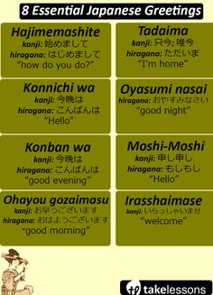 8 Essential Japanese Greetings