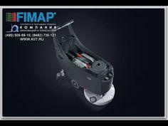 Fimap iМх BB инновационная аккумуляторная поломоечная машина
