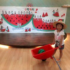 이미지: 사람 2명 Red Week, Watermelon, Activities For Kids, Singing, Education, Children, Party, Summer, Ideas