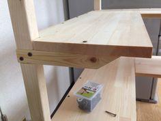 f:id:ll1a9o3ll:20140901131530j:plain Wood Crafts, Wood Projects, Table, Tattoo Shop, Furniture, Home Decor, Fun Diy Crafts, Modern Furniture Design, Cupboard Shelves