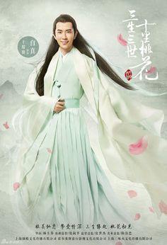 Nine-Tailed Fox god 4th Prince Bai Zhen