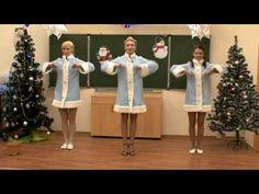 Новогодние игры - YouTube
