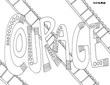 Word coloring pages. Free. I love this idea for my kids to break up homework time!