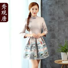 Endearing Modern Cheongsam Qipao Skirt Dress - Light Pink - Qipao Cheongsam…