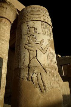 ♔ Temple of Kom Ombo ~ Egypt