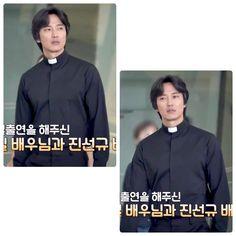 突然現身在SBS《One The Woman》拍攝現場的南佶以海日神父的裝扮亮相,他的出現就像天空中最閃耀的一顆燦星,瞬間成為最吸睛的焦點。