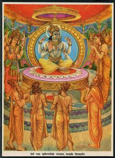 India Spectacular Vintage Hindu Mythology Print Of Lord Varah Darshan. Yashoda Krishna, Krishna Hindu, Hindu Deities, Hinduism, Kerala Mural Painting, India Painting, Tanjore Painting, Lord Shiva Pics, Lord Krishna Images