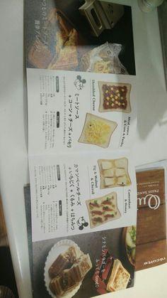 Disney Toaster Press Sand Maker Recipe (Disney for Franc Franc Japan)