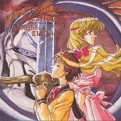 The Vision of Escaflowne Original Drama Album The Thought of the Jeture // Escaflowne Version: TV // Type of item: Drama CD // Company: Victor Entertainment  // Origin: Japan // Release:1996 Dec 18  // Other notes: N/A  //