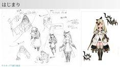 話題のスマホ向けソーシャルゲーム『リトルノア』そのアートワークの秘密に迫る   特集   CGWORLD.jp