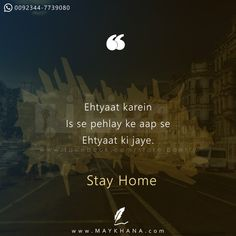Sufi Poetry, My Poetry, Mixed Feelings Quotes, Hindi Quotes, Qoutes, Warrior Quotes, Heartbroken Quotes, May, Cute Wallpapers