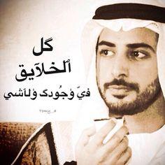 @zayedbinsultan_fans- #webstagram Handsome Arab Men, Uae, Presidents, Families, My Family, Households