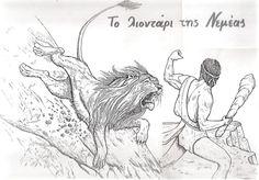Greek History, Ancient History, Nemean Lion, Greek Language, Greek Gods, Greek Mythology, Ancient Greece, Pyrography, Tarot