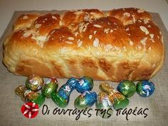 Greek Desserts, Greek Recipes, Greek Cake, Cypriot Food, Greek Easter, Easter Recipes, Holiday Cookies, No Bake Cake, Hot Dog Buns